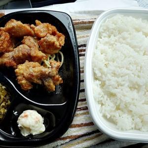 令和02年09月23日(水) 昼:ほっともっと・から揚弁当 夜:家飯・サラダ 枝豆 いかピーナ