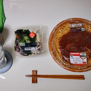 令和02年10月13日(火) 夜:家飯・ネバネバサラダ ミートスパゲティ 海苔玉子焼き