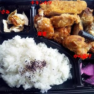令和02年10月17日(土) 昼:名古屋市名東区・尾張地鶏本舗 名東店 弁当 夜:伊賀家飯・鶏鍋 ぶりしゃぶ