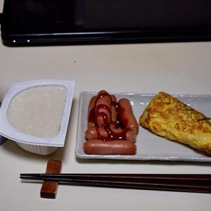 令和03年04月24日(土) 昼:家飯・ウインナー 玉子焼き 夜:伊賀家飯・お惣菜 ビフテキ じゃがバター