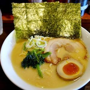 令和03年05月13日(木) 昼:名古屋市緑区・横浜新家系ラーメン まくり家 ラーメン 夜:家飯・春雨サラダ ちりめんじゃこ 鶏つくね