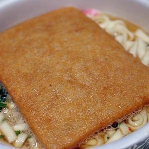 令和03年05月21日(金) 昼:家飯・どん兵衛 きつねうどん 夜:家飯・湯豆腐 鶏軟骨 砂ずり