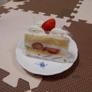 塩とケーキ