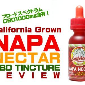 California Grown CBD NAPA NECTAR Tinctureレビュー