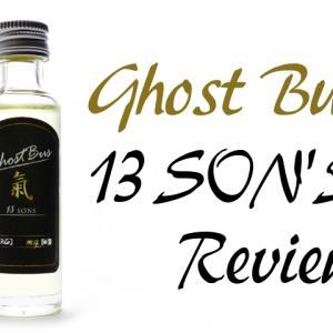 大人のバニカス Ghost Bus 13 Sons レビュー