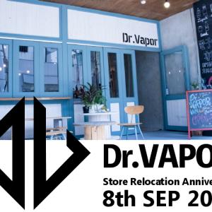 9/8(日)はドクベがアツい!Dr.Vapor移転2周年記念イベント