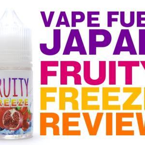 【取扱注意】VAPE FUEL JAPAN FRUITY FREEZE