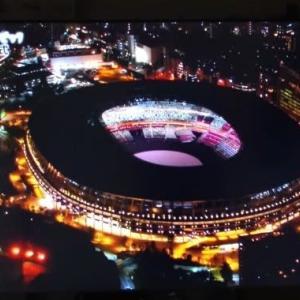 2020'東京五輪開会式