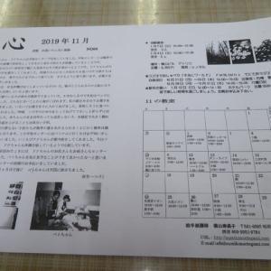 Gifu / Picture Letter Lesson