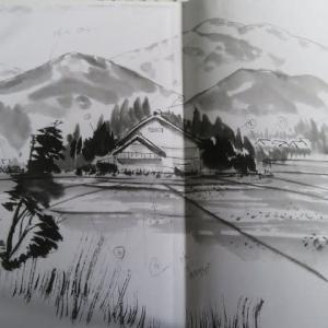 Gifu /Painting in Chinese Ink Lesson