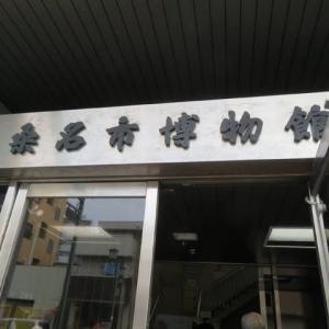 Mie / Mie Trip ( 3 )