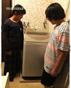さようなら ななめドラム洗濯機