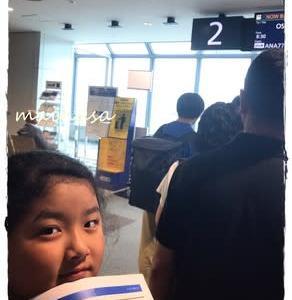 おでかけ記録♪新千歳空港 → 伊丹空港へ