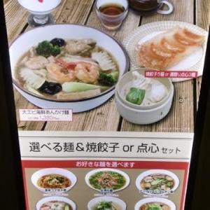 中国人シェフの本格中華店。