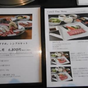 松阪牛一頭買いの牛肉店。
