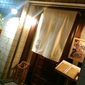 京都な夜☆子鴨