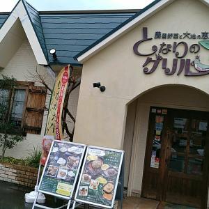 福津で人気の洋食屋さんランチ