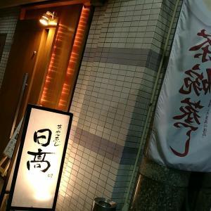 大阪ミナミではしご酒☆1軒目