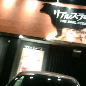 奈良で見つけたリアルステーキ