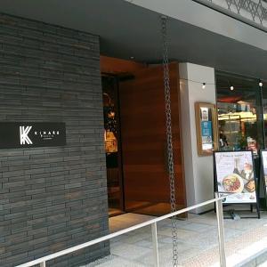 クロスホテル京都のランチ☆キハル