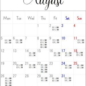 8月のレッスンスケジュール♡