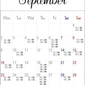 9月のレッスンスケジュール♡