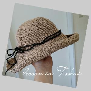 ママの夏の帽子が完成です【生徒さんの作品】