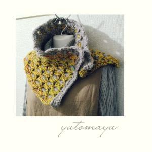 リバーシブル編み、つけ衿風スヌード