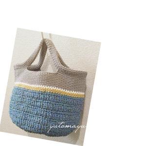 かる~い編みバッグ