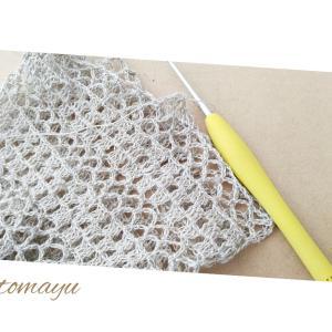 オーダーカーディガン~編み編み中