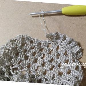 フリルを編み編み