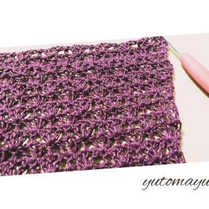 セーラーカラーの試し編み