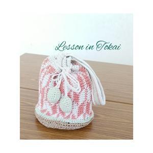かぎ針編みの巾着バッグ~生徒さんの作品