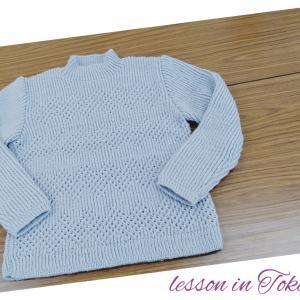 生徒さんのセーター、完成です