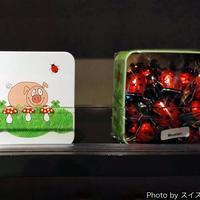 バレンタイン直前、「マエストラーニ社」のチョコレート工場で甘い時間を過ごす