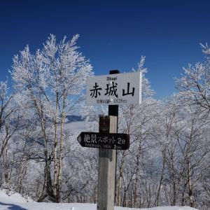 冬の赤城山を往く(その3)稜線へ