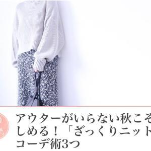 連載コラムと、テレビ出演のお知らせ☆