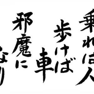 唯識入門(36)