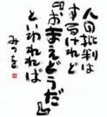 唯識入門(19)