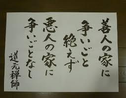 唯識入門(37)