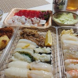 はま寿司おもちかえり