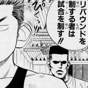 社会のすゝめ 〜雨温図編〜