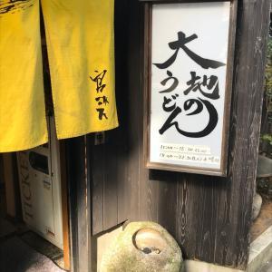 東京旅行2日目