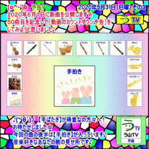 [予告9]【作曲50曲目記念】組曲【王国(キングダム)】第3楽章【パレード】