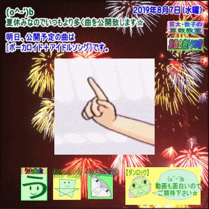 【令和記念・平成プレイバック】(その28)[数の性質]【メルマガ031より】