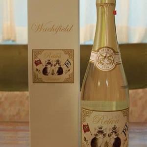 これがダヤンのスパークリングワイン!!! @nara_mise