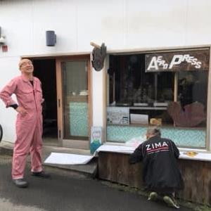 「100年前の鯛焼き」?屋さんがへいはちのお店近くにオープン! @nara_mise