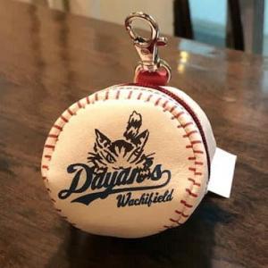 まるで野球のボールのような小銭入れ @nara_mise