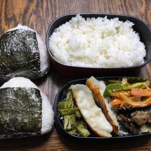 今日のお弁当とアナ雪2