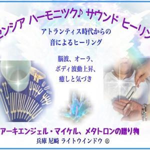 大天使ミカエル 浄化と変容の「紫の炎」の柱クリスタルなど、予約販売。